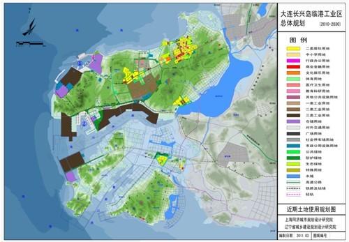 大连长兴岛临港工业区总体规划(2010-2030)环评信息公示